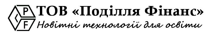 ТОВ Поділля Фінанс